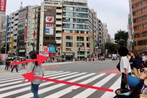 渋谷へのルート4