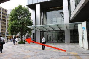 スタジオインディ東京へのルート2