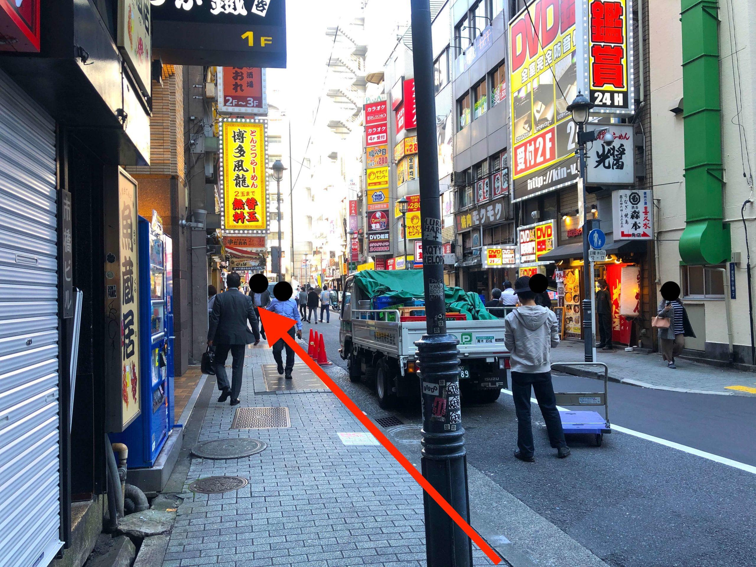 JR渋谷からの行き方10