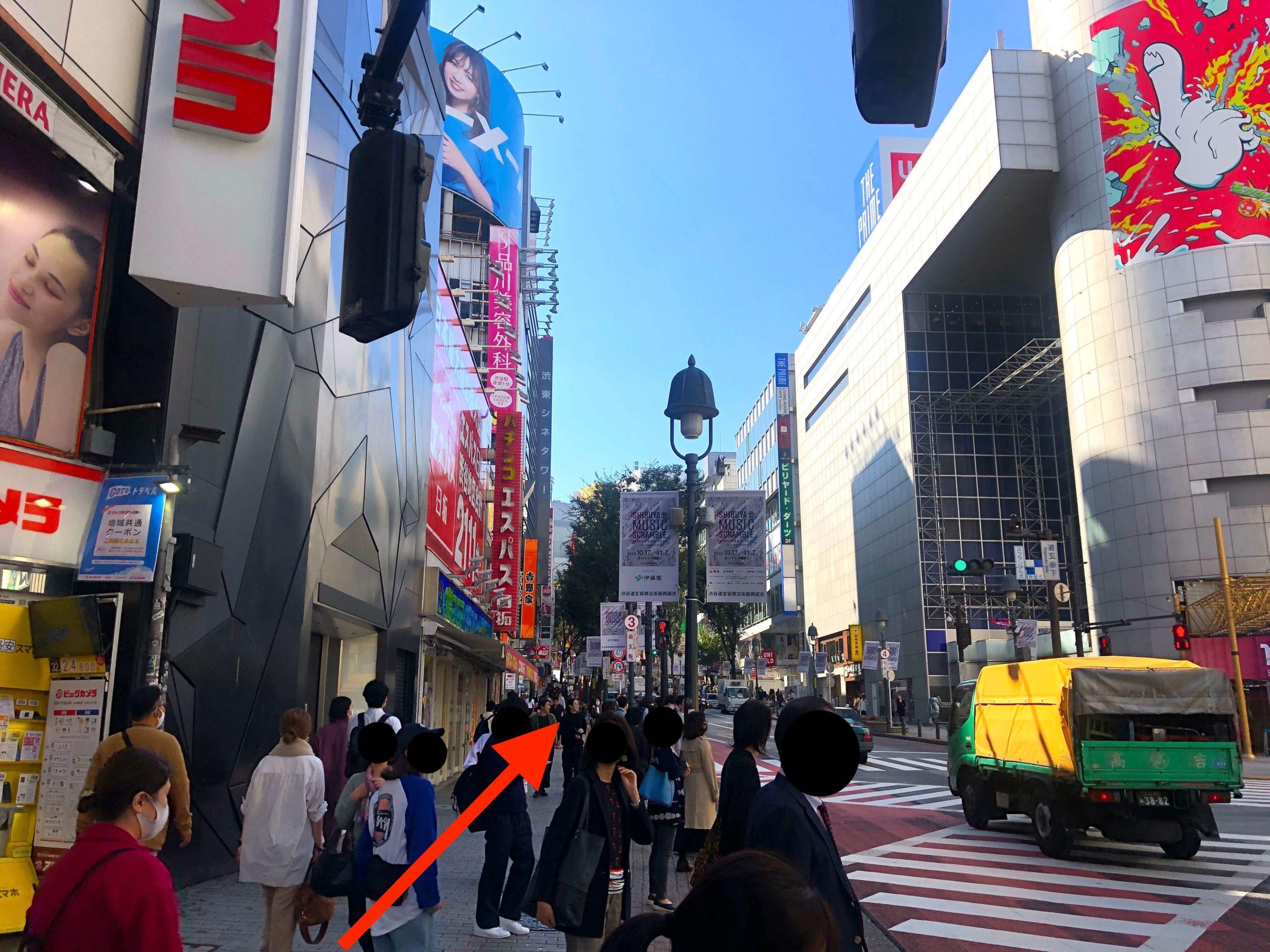 JR渋谷からの行き方3