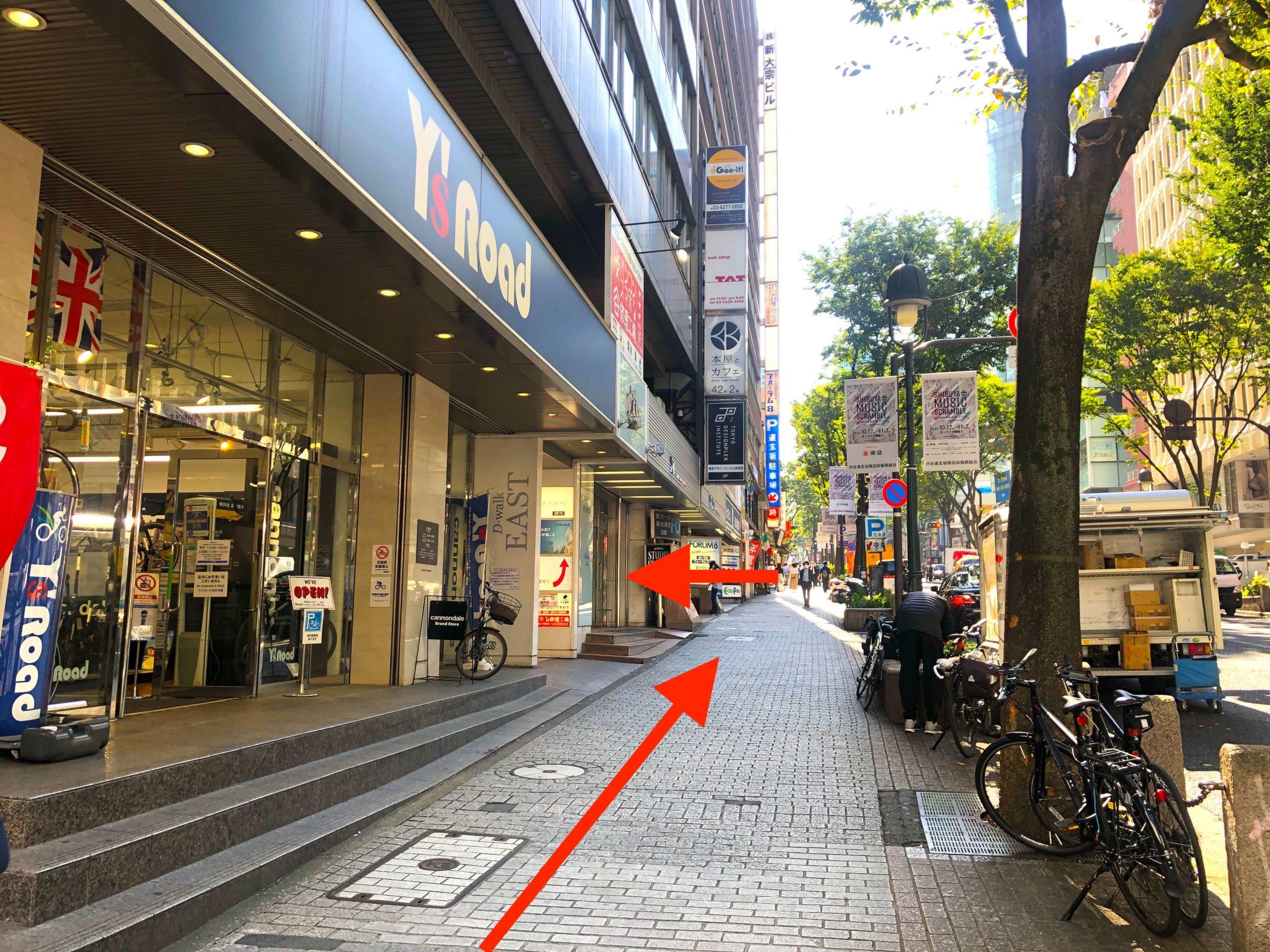 JR渋谷からの行き方7