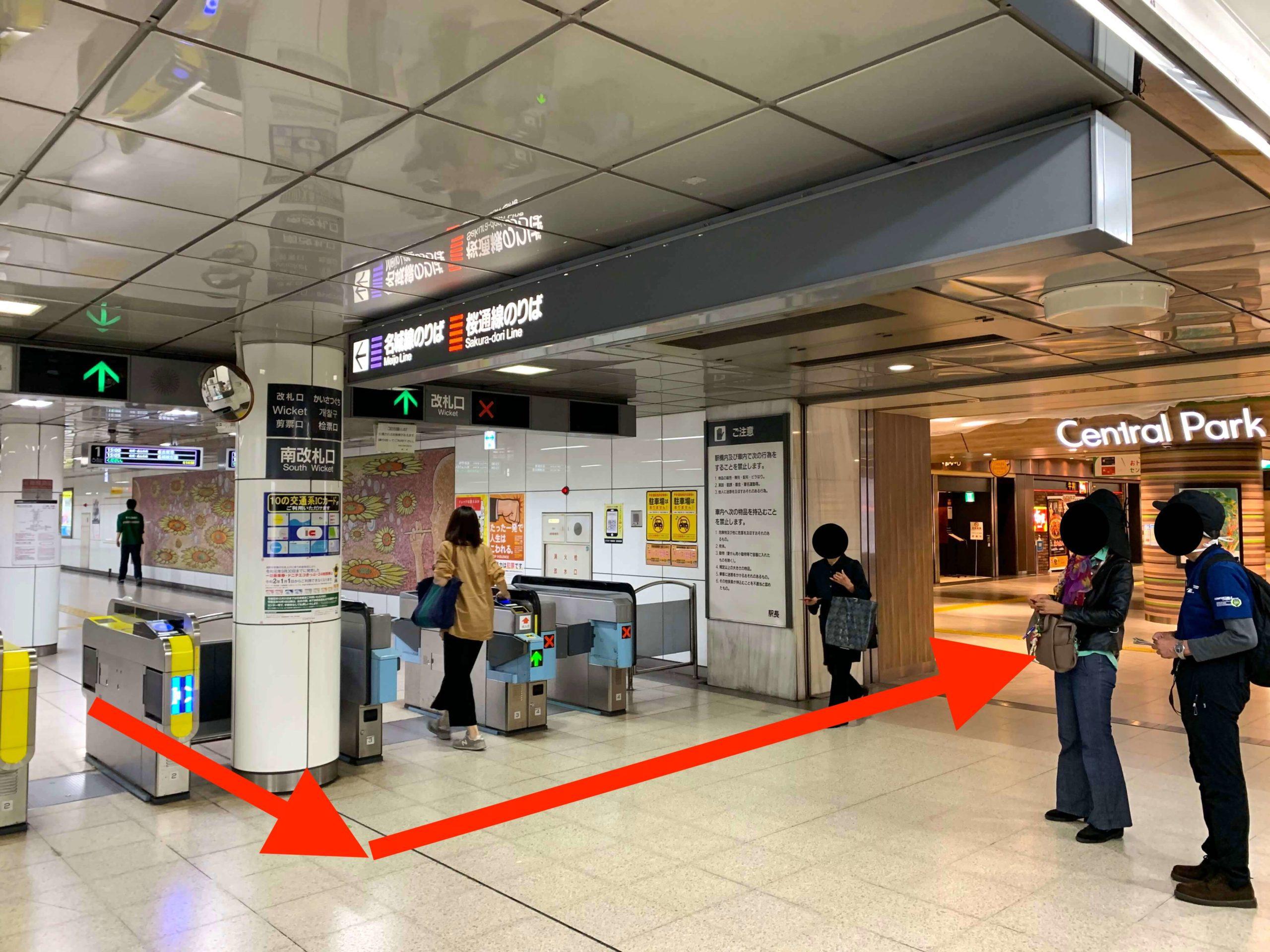 久屋大通駅からの行き方1