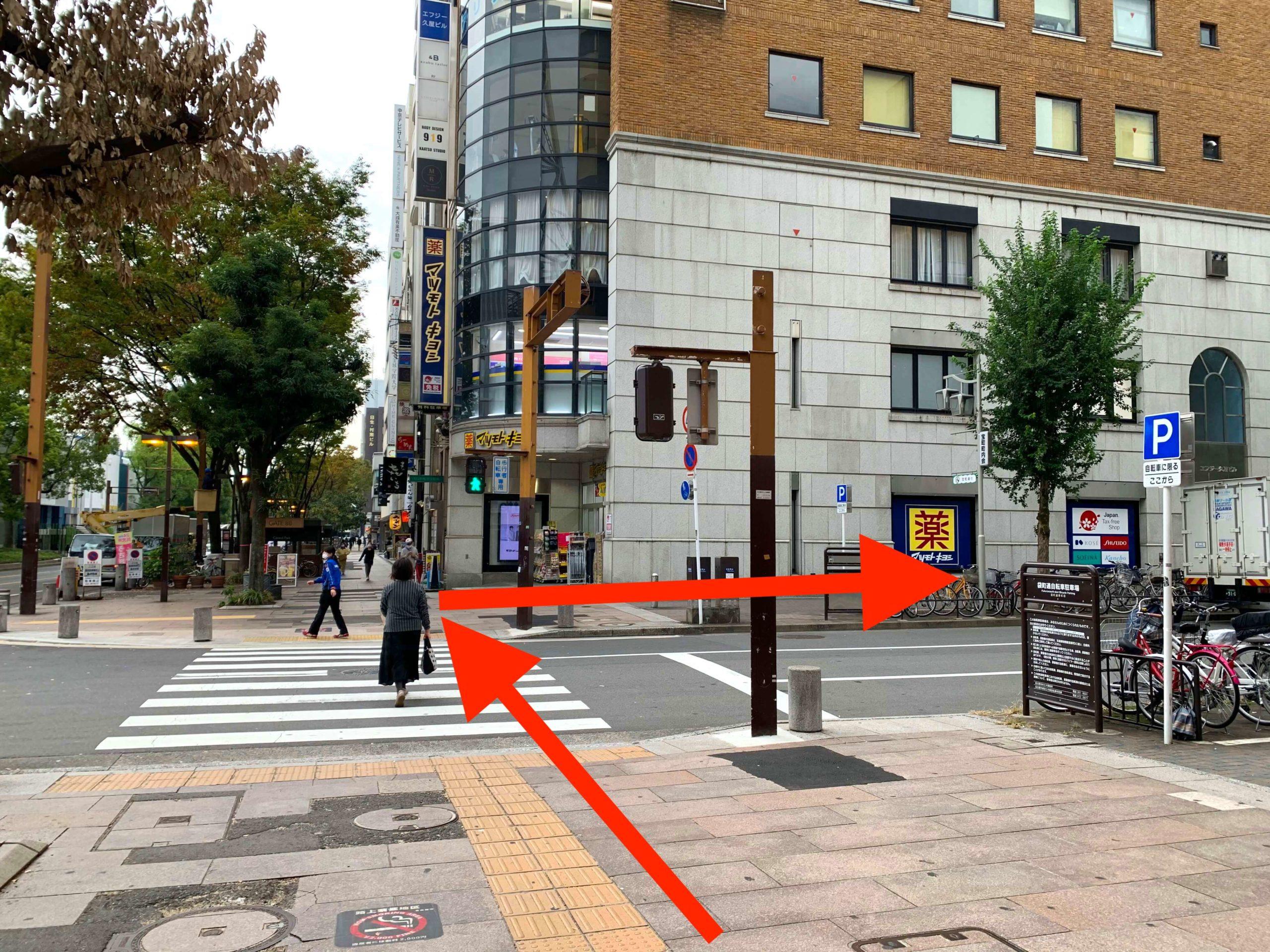 久屋大通駅からの行き方8