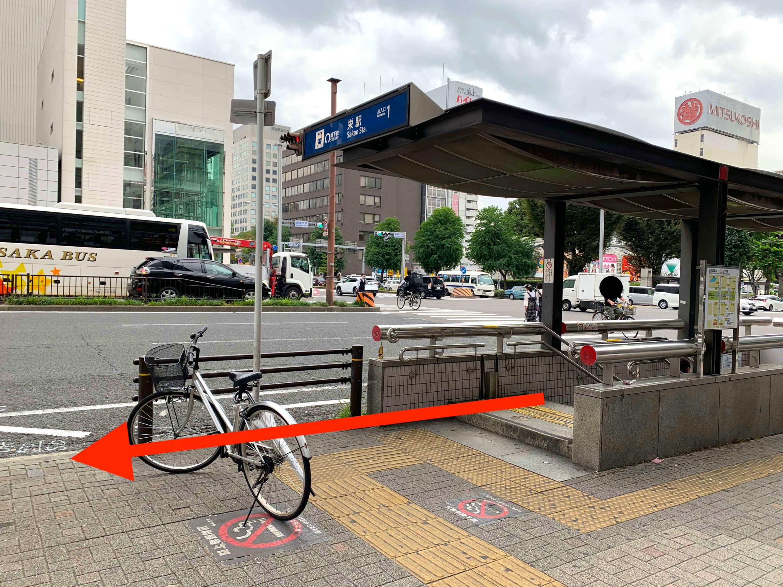 栄駅からの行き方3