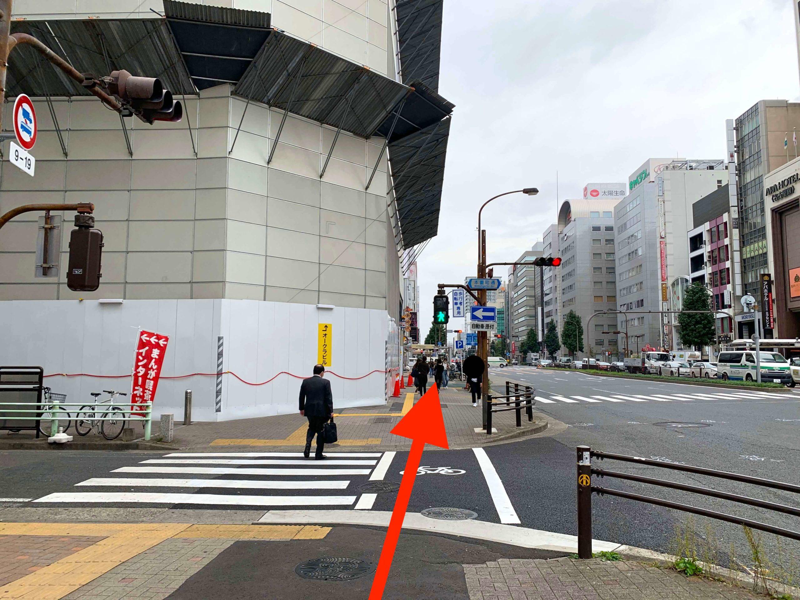 栄駅からの行き方4