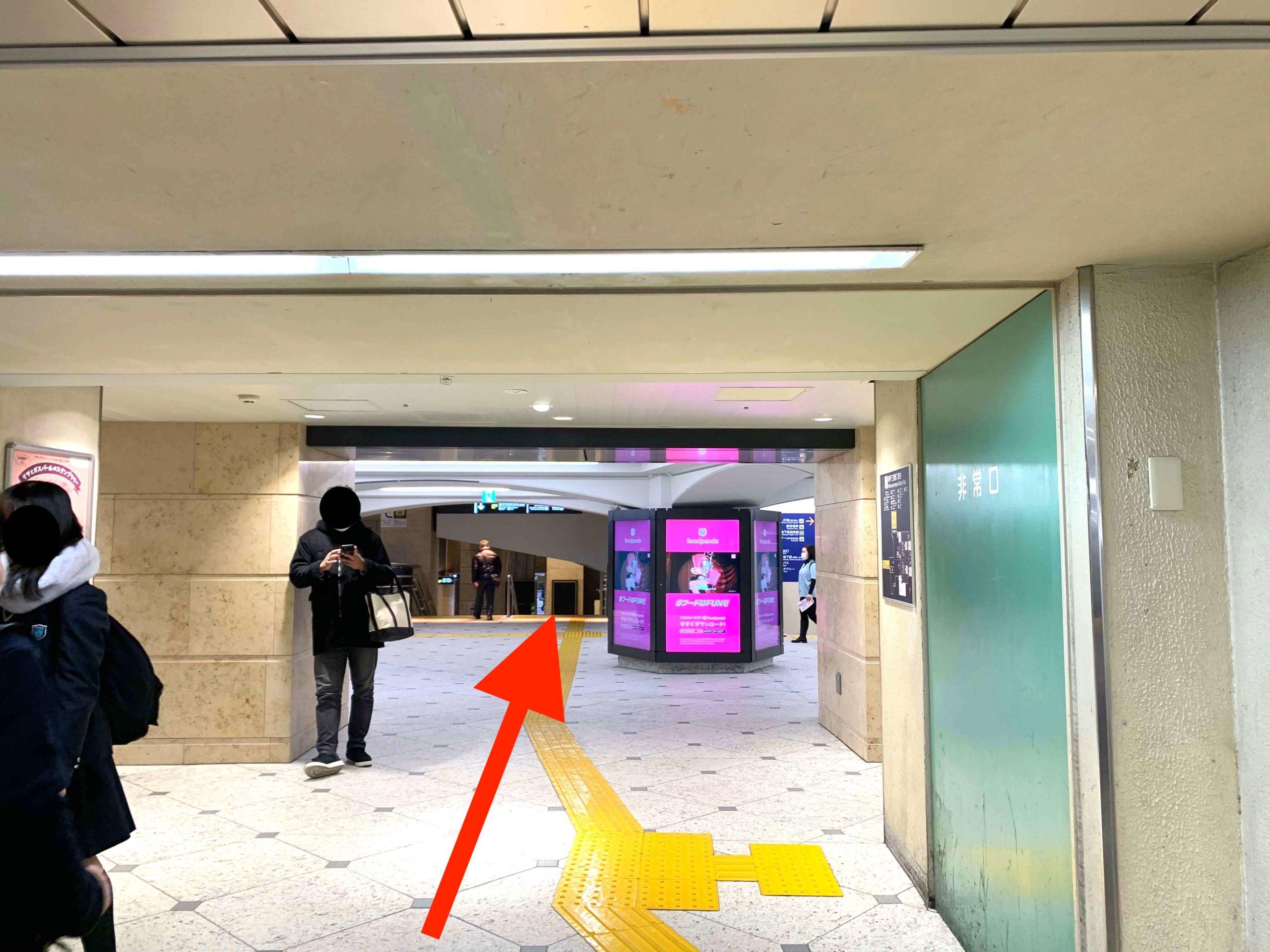 神戸店までのアクセス5