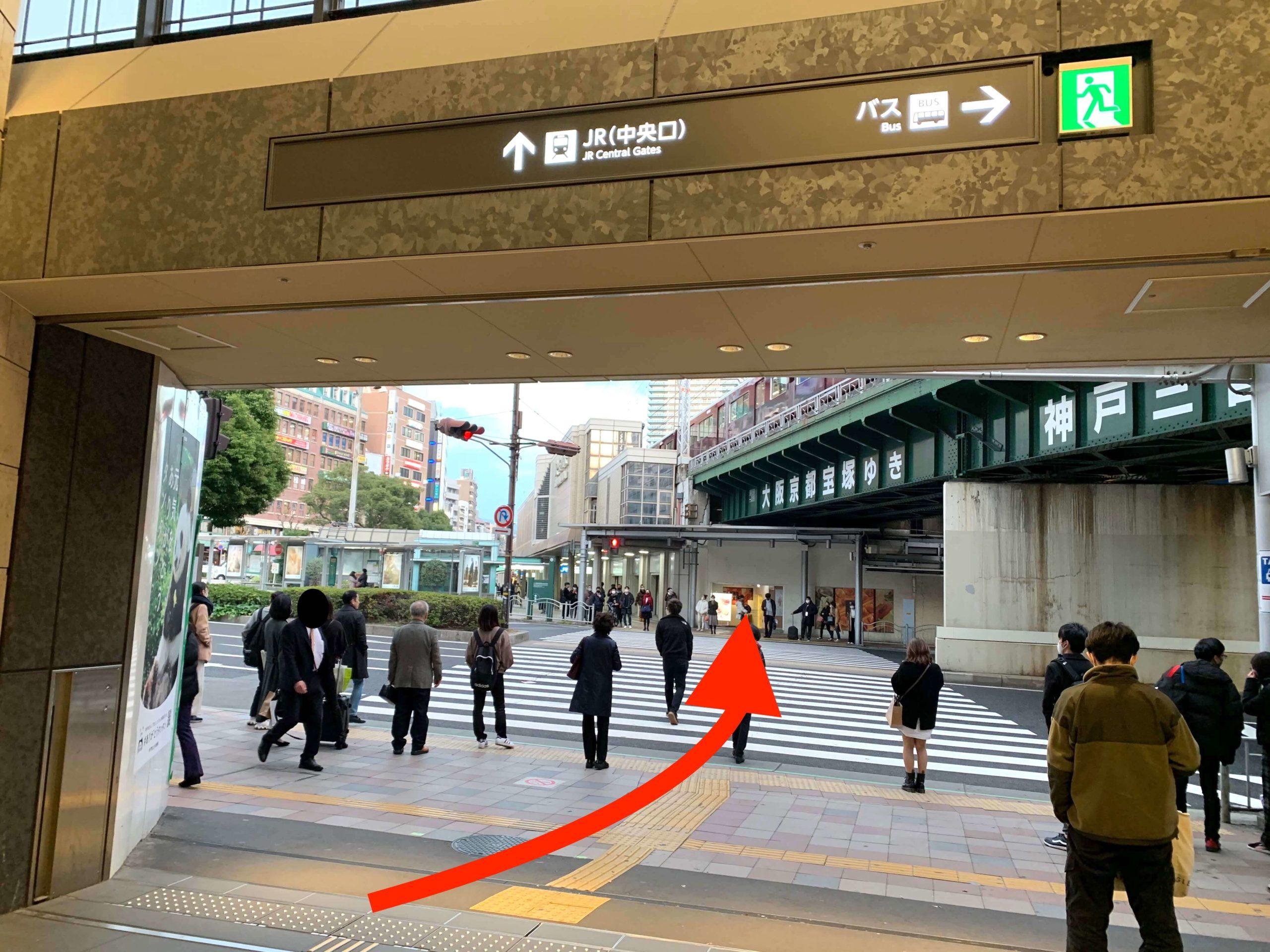 神戸店までのアクセス7