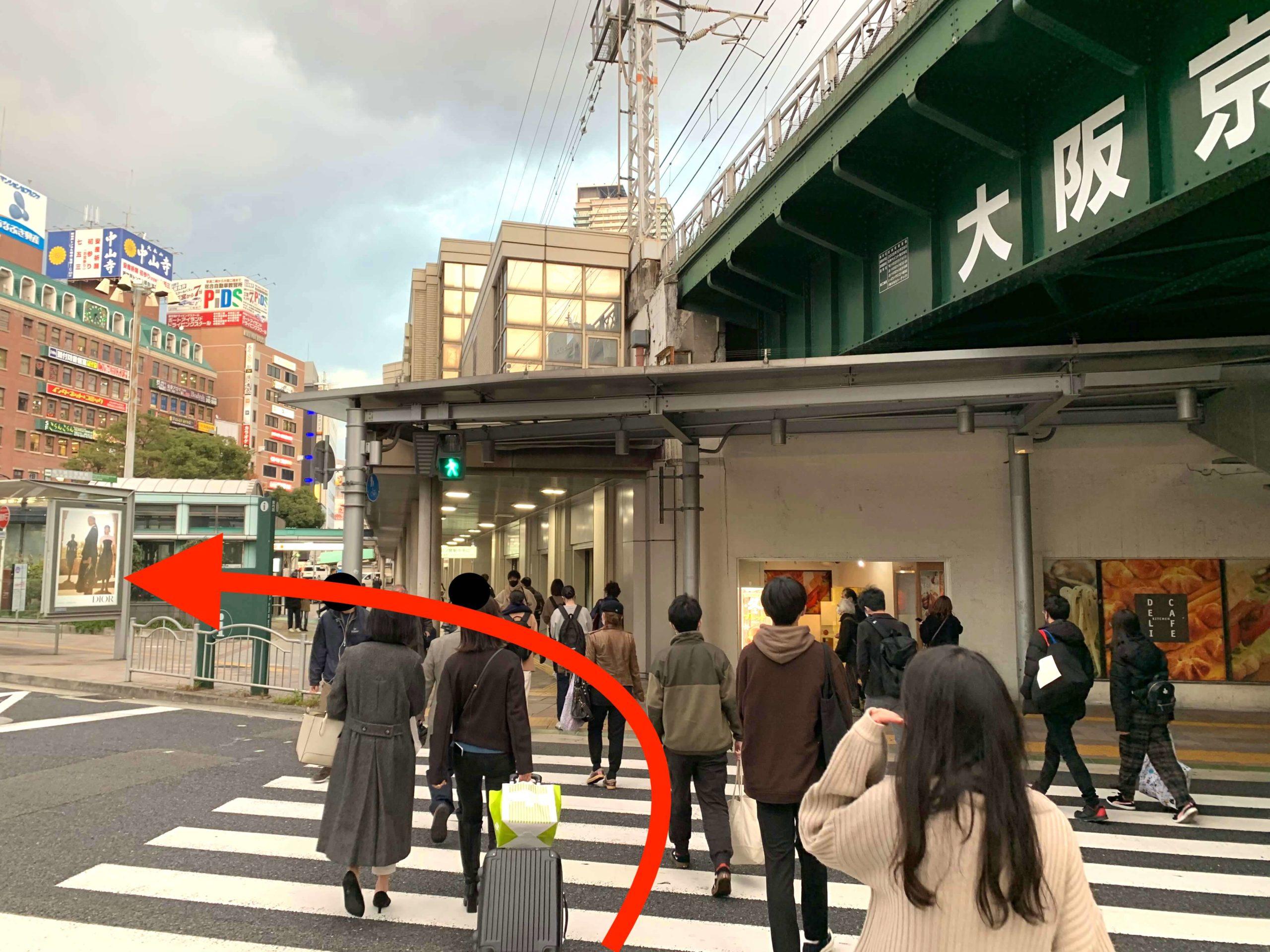 神戸店までのアクセス8