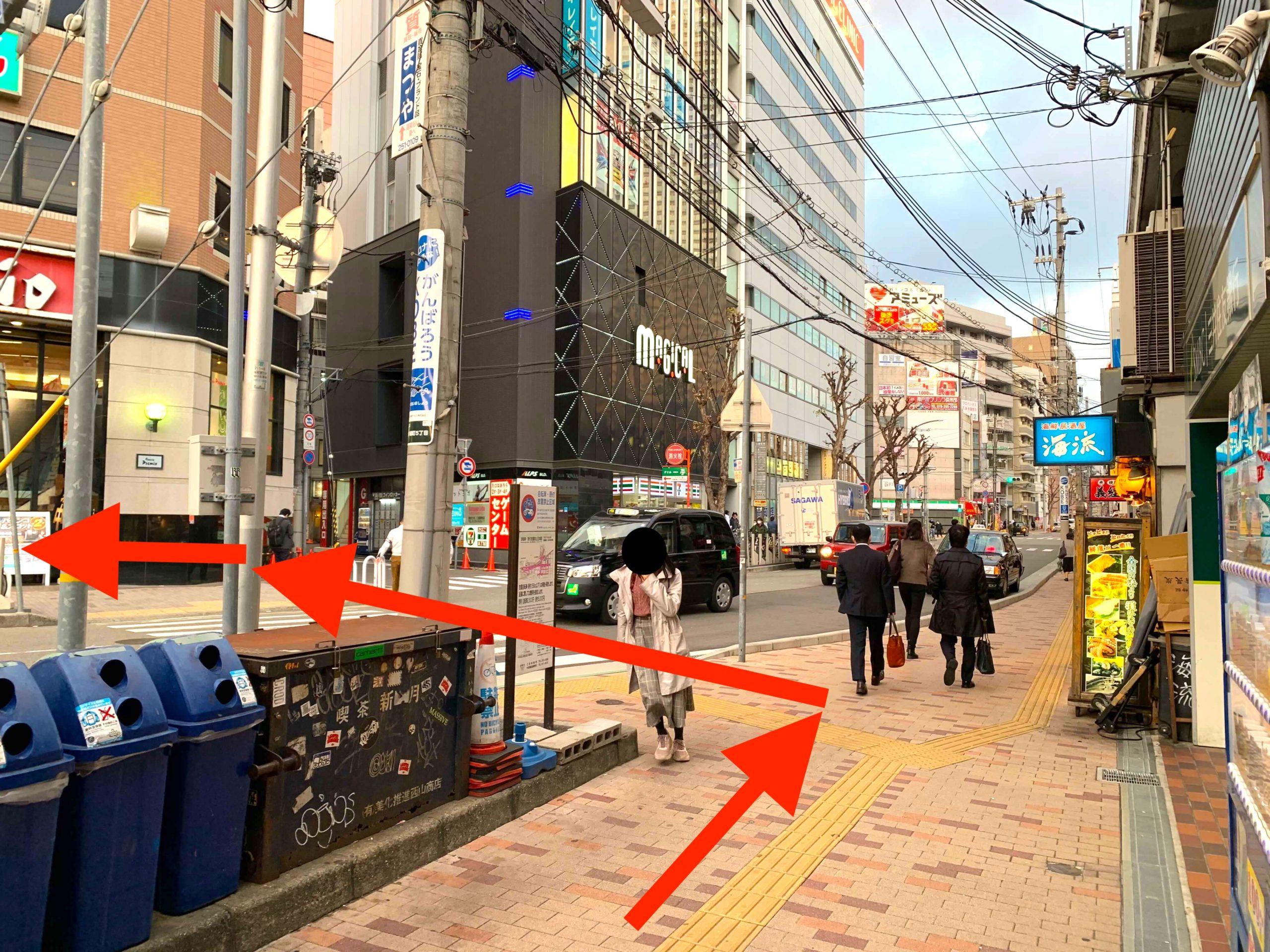 神戸店までのアクセス3